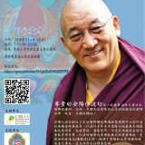 Death and Dying in Tibetan Buddhism. Hong Kong.